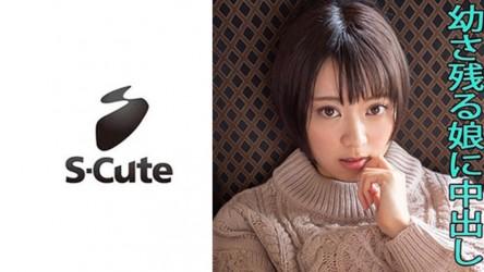 229SCUTE-1107 すず(20) S-Cute-華奢な美少女と中出しH