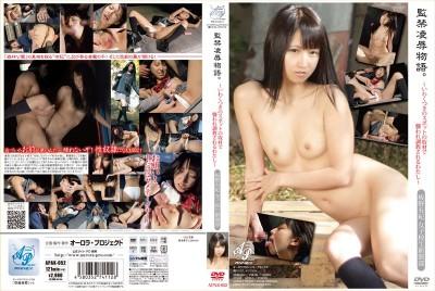 APAK-052 監禁凌辱物語。~いわくつきのスポットの取材で襲われ調教されるわたし~ 板野有紀 女子校生新聞部