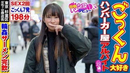 496SKIV-008 あつこちゃん 2 (22)