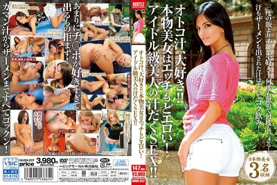 HUSR-237 I Love Male Body Fluids!! This Real Beauty Is Slutty And Perverted! Sweaty Sex With A Celebrity-Grade Beauty!
