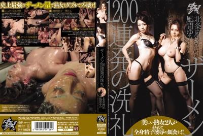 DASD-125 1200 Cums in a row Wash Maki Hojo Yumi Kazama