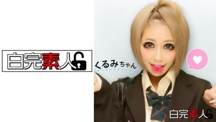 494SIKA-091 エロ可愛い色黒タトゥーギャルと目隠し乱交