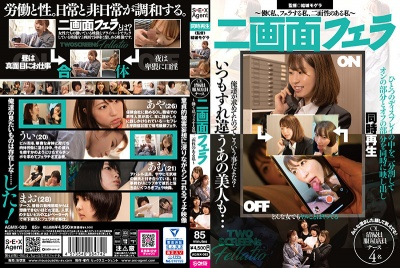 AGMX-083 My Two Faces: Working Woman, And Blowjob Giving Woman