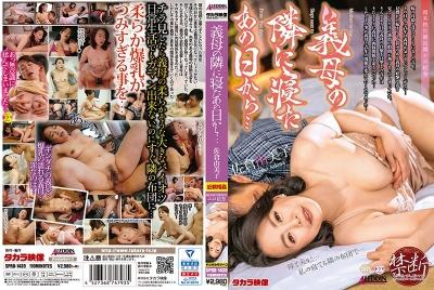 SPRD-1439 義母の隣に寝たあの日から… 佐倉由美子