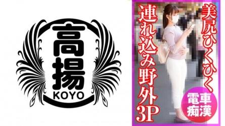 503KOO-015 なみえ(仮名)